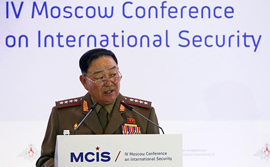 Министр обороны КНДР генерал армии Хён Ён Чхоль на IV Московской конференции по международной безопасности, апрель 2015 года