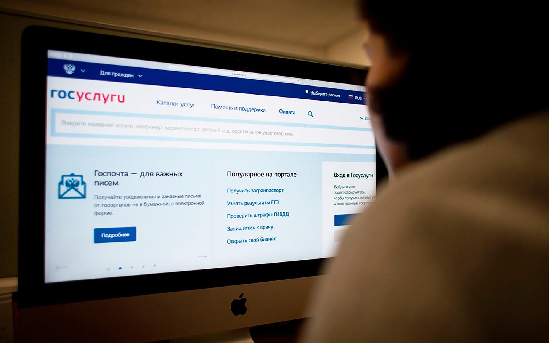 <p>Пользователям Госуслуг дают скидку&nbsp;в 30% при оплате госпошлины онлайн.</p>