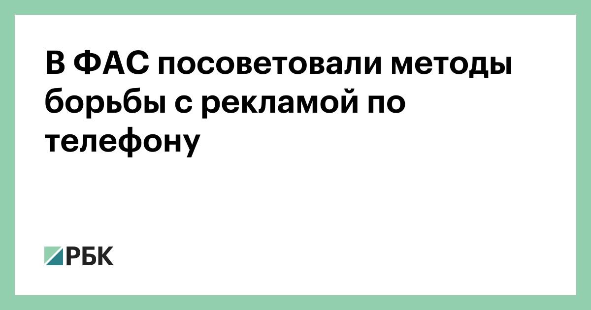Кредиты мтс банка физическим лицам отзывы