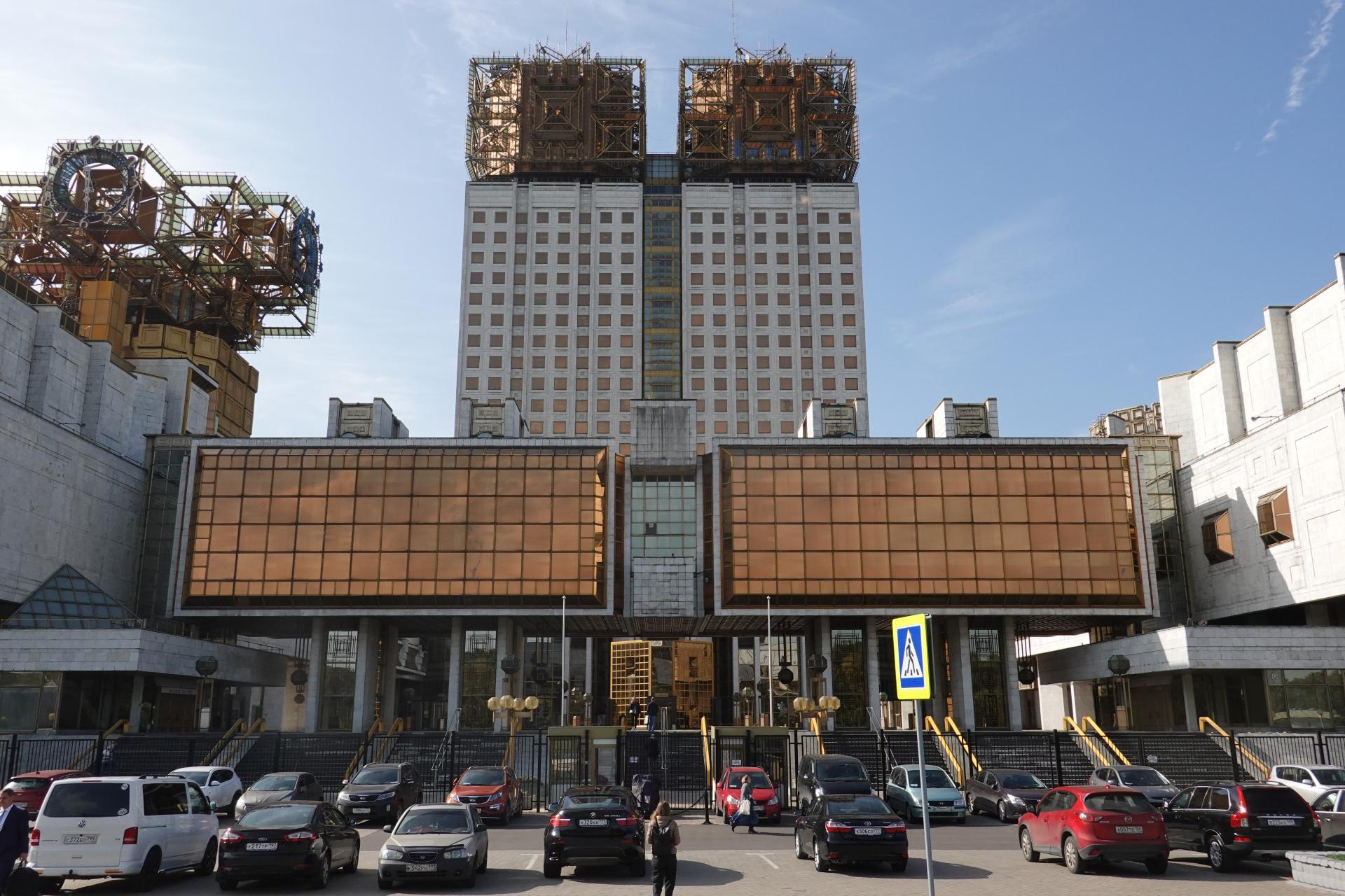 Современный вид на здание Российской Академии Наук (РАН) на Ленинском проспекте