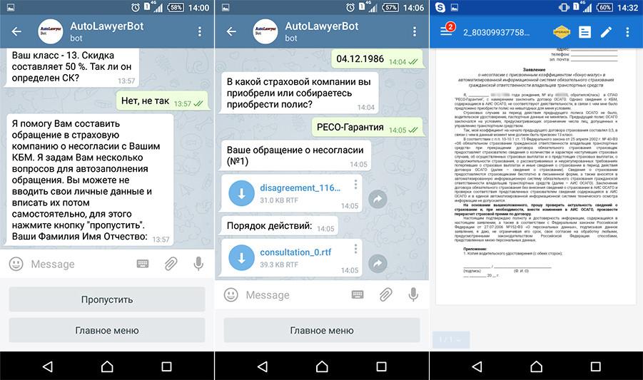 Гаш bot telegram ЗАО Опиаты Дёшево Мурманск