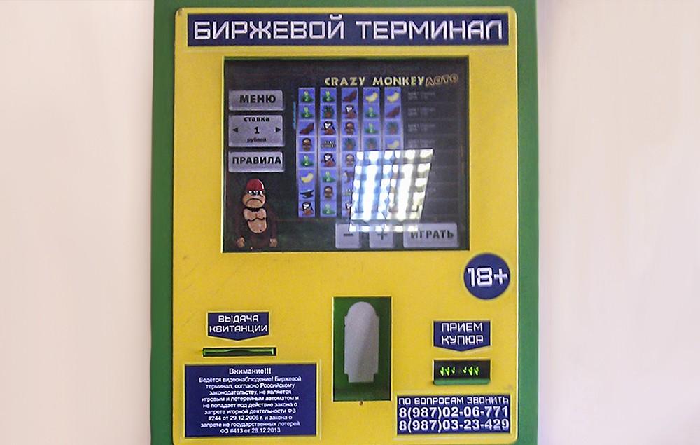 Биржа игровые автоматы джокер игровые аппараты