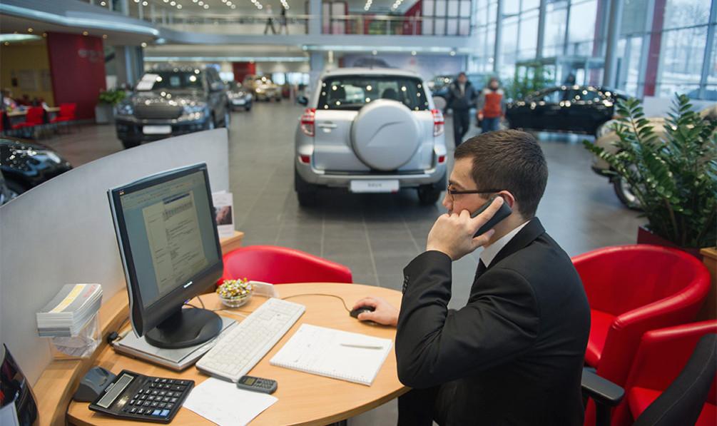 Вакансии менеджера по продажам в москве в автосалоне автосалон империал москва
