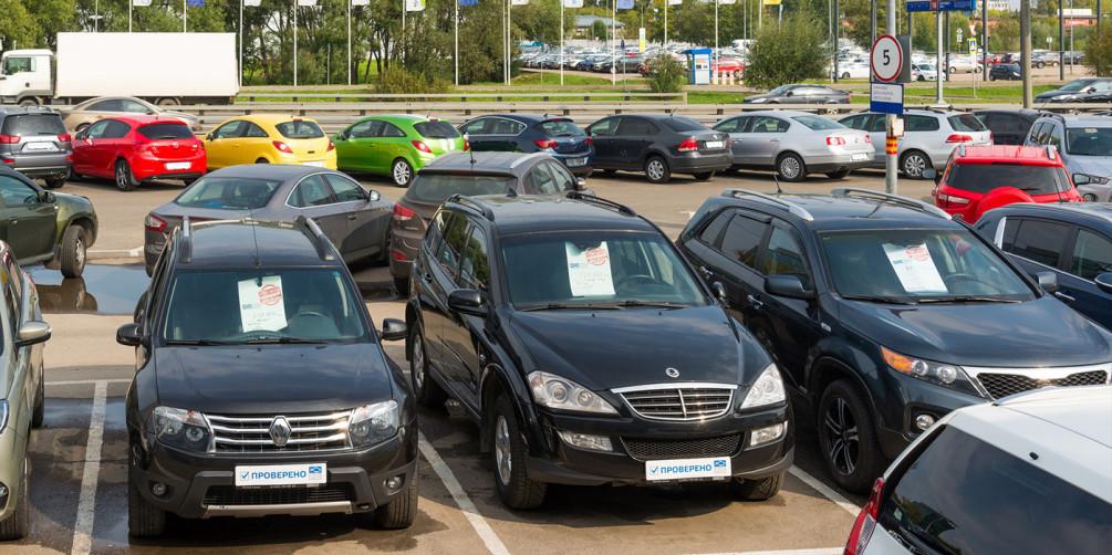 Подержанные автомобили в московском автосалоне москва автоломбард 39 в калининграде