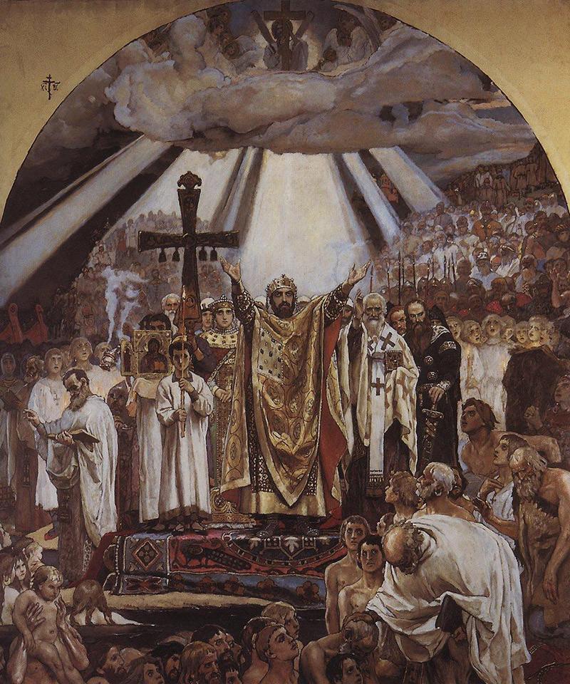 Крещение Руси.В. М. Васнецов