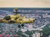 Фото:пресс-служба «Вертолеты России»