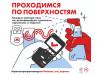 Фото:mosmetro.ru