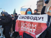 Фото:NewsVL.ru