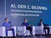 Фото:Александр Иванов (Waves Platform), Олег Жеребцов (Solopharm) и Вадим Волков (Европейский университета в Петербурге)