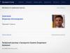 Фото:скриншот с сайта kremlin.ru