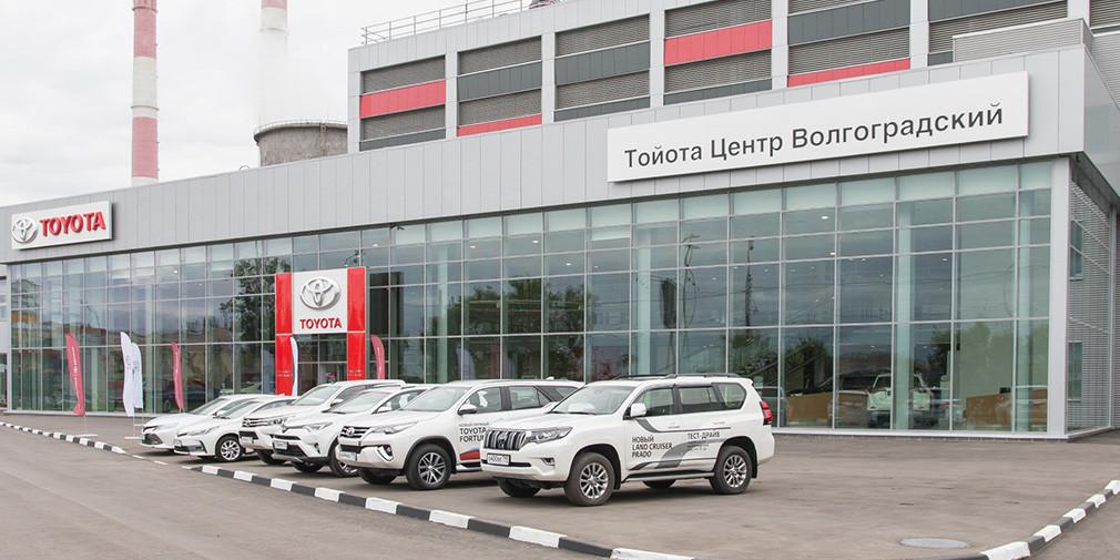 Prioritou společnosti Toyota je schopen poskytovat zákazníkům pohodlný  přístup k autům a vysokou úroveň klientského servisu Toyota a Lexus. 1bca0d773a3
