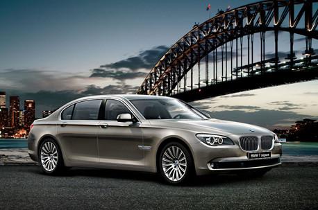 Официальный дилер BMW «Азимут СП» подготовил для Вас по-настоящему  роскошную программу приобретения флагмана линейки BMW. 57e103c6dee