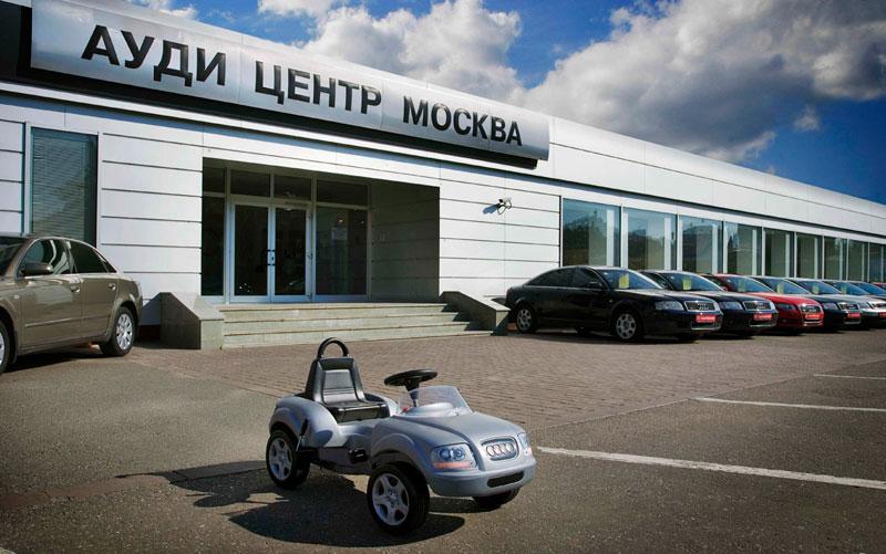По итогам 2009 года, компания Ауди Центр Москва была признана