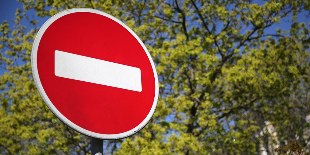 Власти Москвы предупредили водителей об ограничении движения