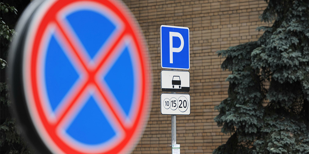 Власти Москвы расширили зону платных парковок за МКАД