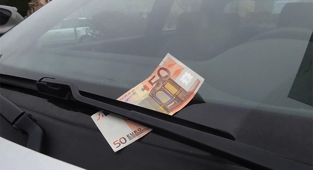 Деньги под дворниками: мошенники придумали новый способ обмана ...