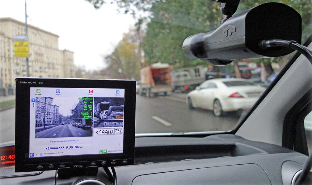 ГИБДД запретят выписывать штраф за превышение средней скорости 57