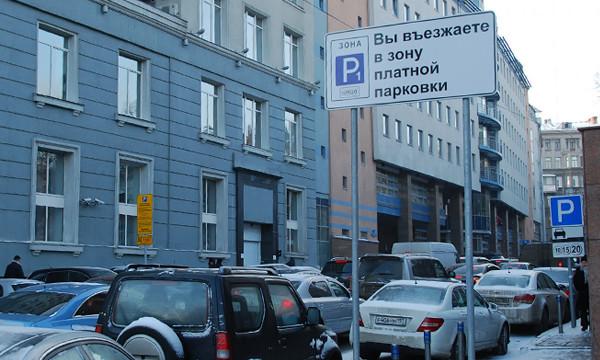 Компания жигули спец транс в москве