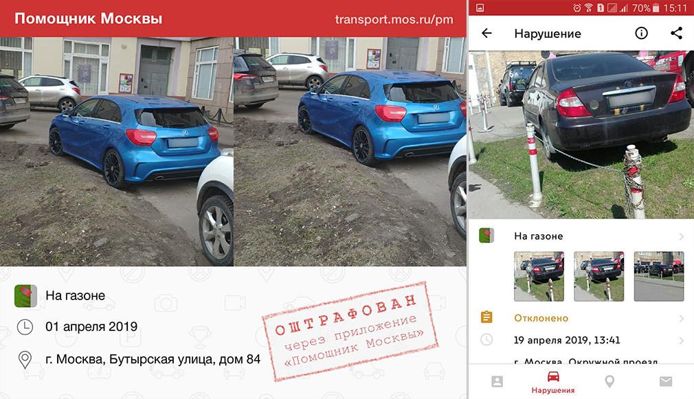 https://s0.rbk.ru/v6_top_pics/resized/1010xH/media/img/5/94/755570715134945.jpg
