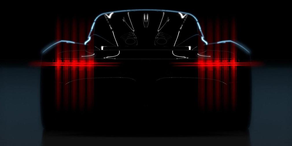 Aston Martin анонсировал сына Валькирии