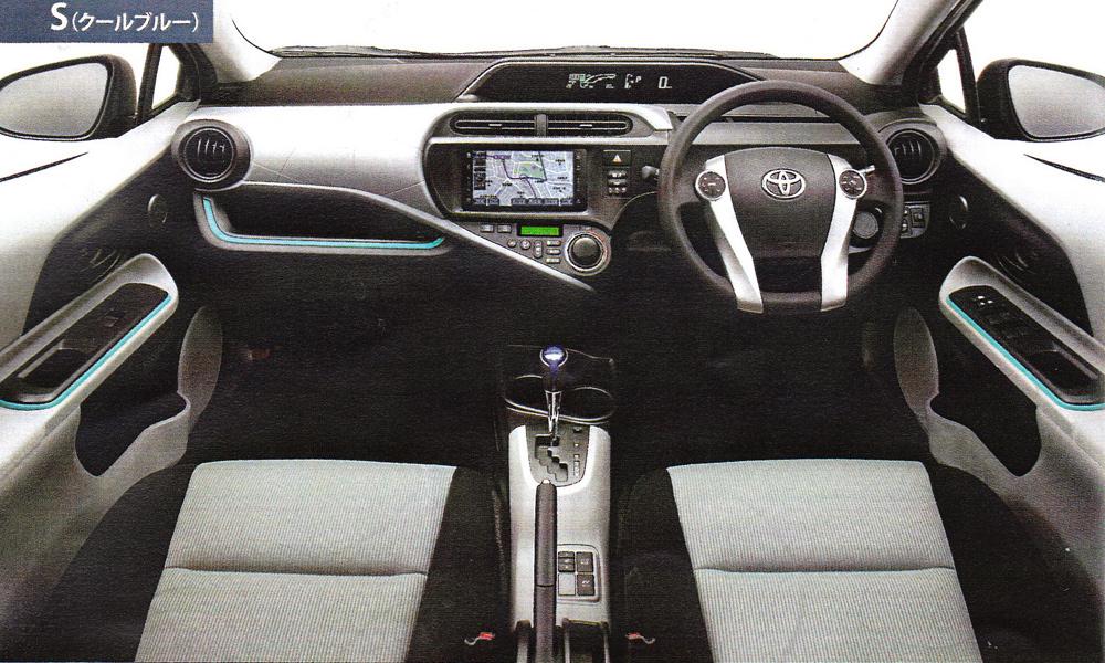 Toyota Aqua (Тойота Аква), обзор и фото комплектаций