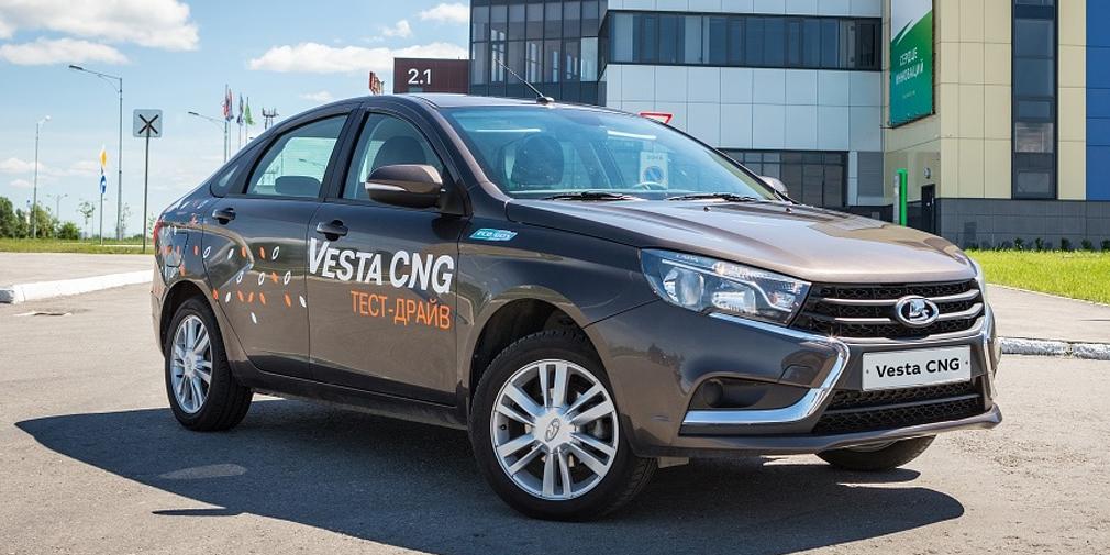 АвтоВАЗ показал двухтопливную Lada Vesta