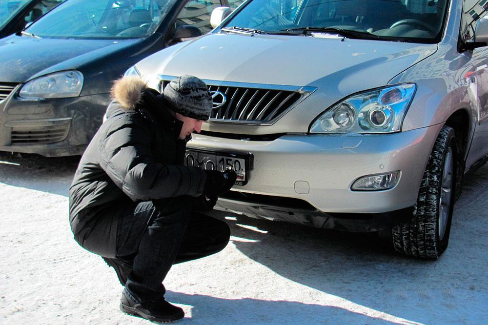 Пробить машину на запреты