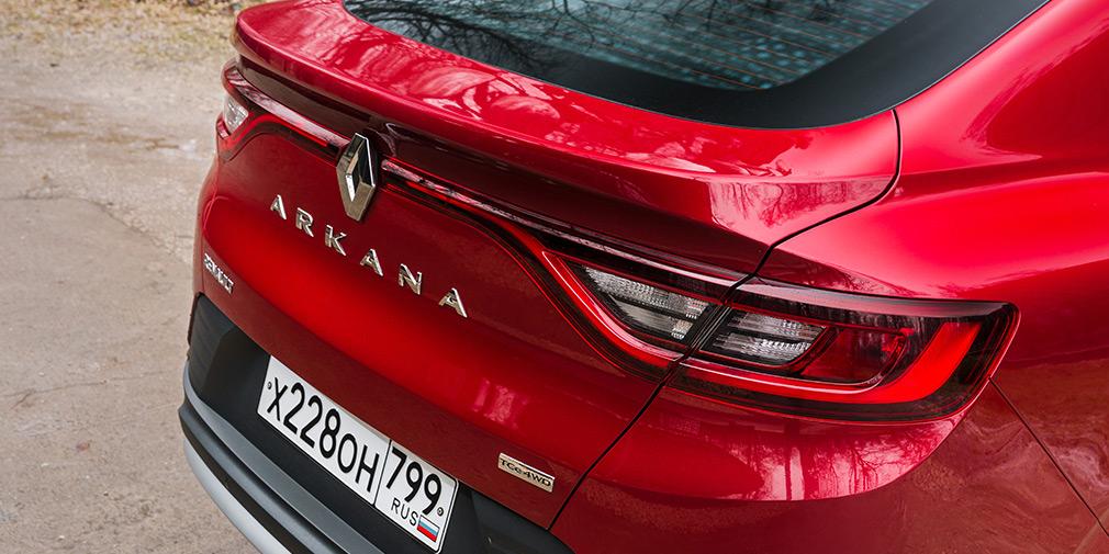 Длительный тест Renault Arkana: расходы, проблемы, впечатления