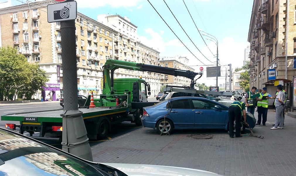 как узнать куда эвакуировали машину в москве по номеру автомобиля