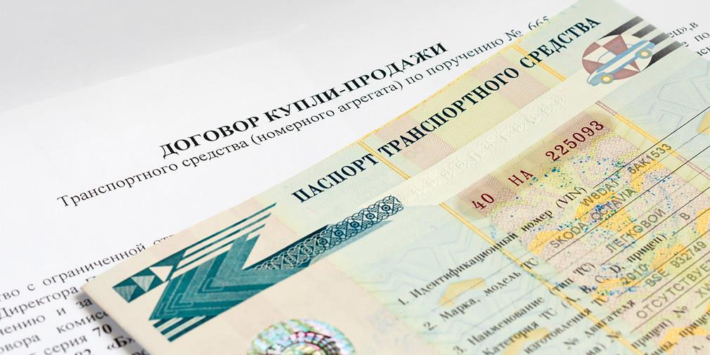 Регистрация для ипотечного кредита