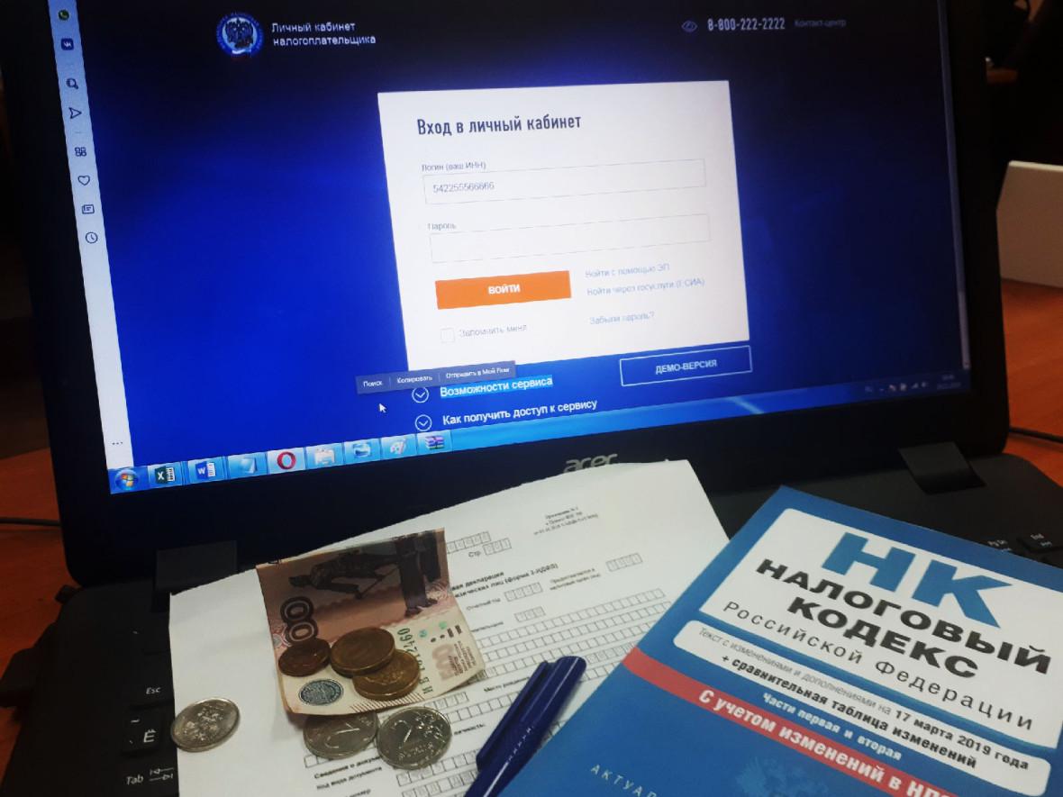 Около трети плательщиков налога на имущество и земельного налога в Новосибирской областиимеет льготы