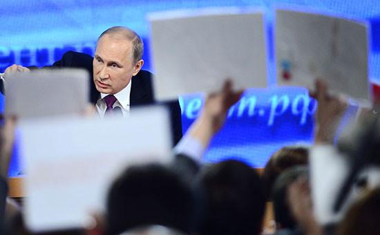 Президент России Владимир Путин на ежегодной большой пресс-конференции
