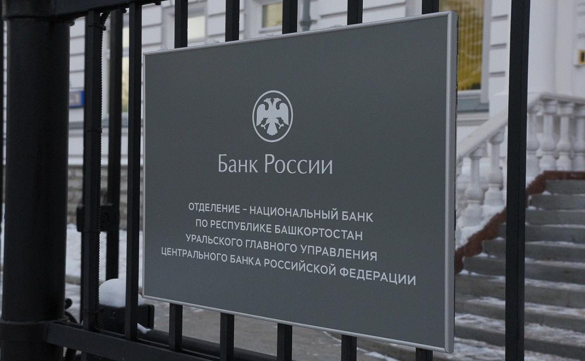 халк банк кредит проценты