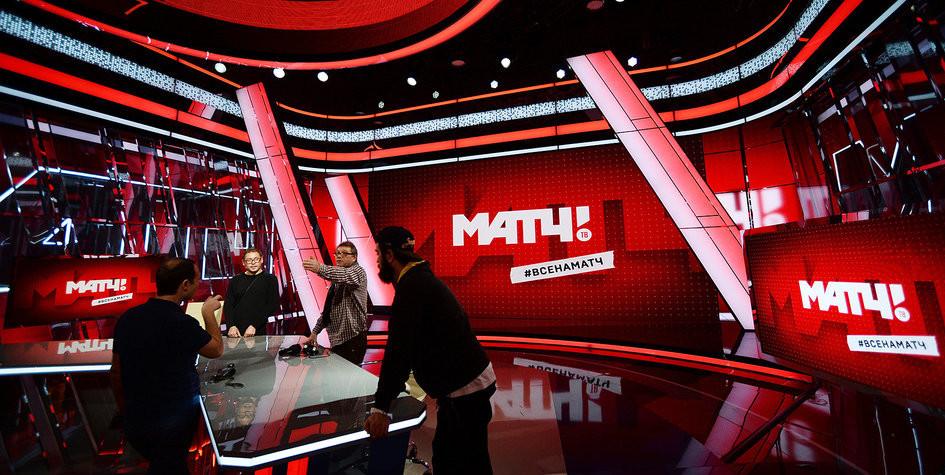 Фото: Матч ТВ