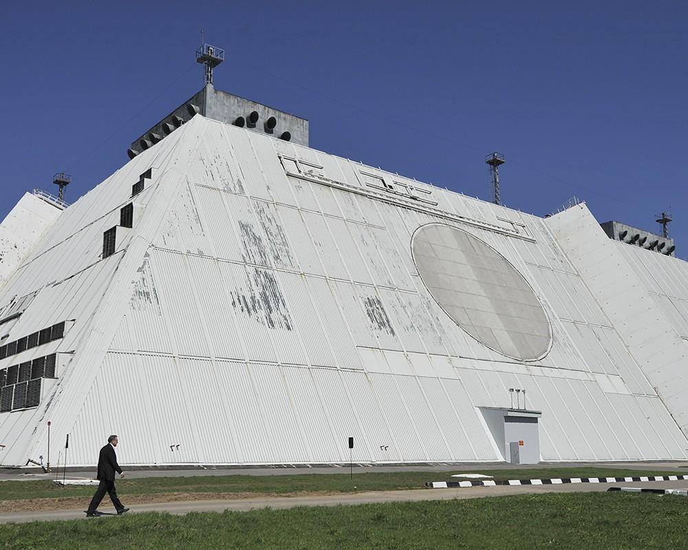 Радиолокационная станция системы противоракетной обороны (ПРО) города Москвы