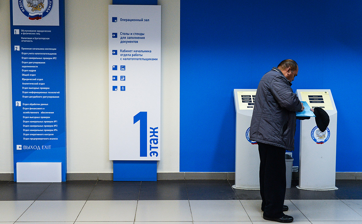 Россия ограничит получение международных налоговых льгот для бизнеса