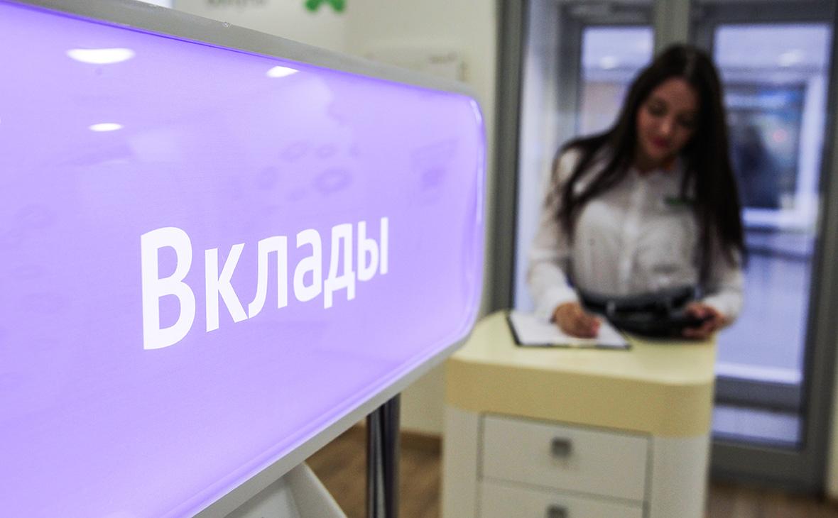 Средняя ставка по вкладам в России достигла десятилетнего минимума