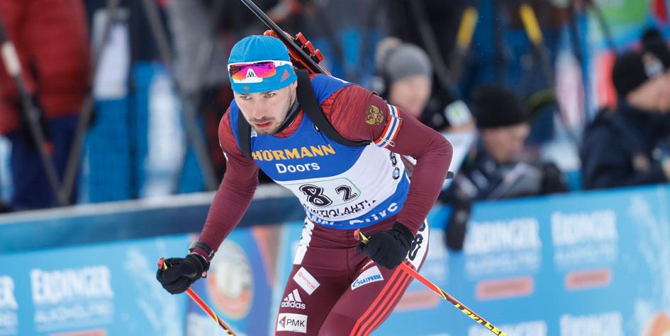 Антон Шипулин выиграл вторую медаль на этапе Кубка мира