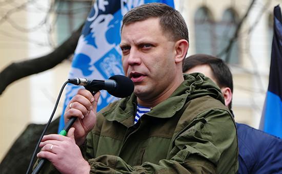 Глава Донецкой народной республики (ДНР) Александр Захарченко