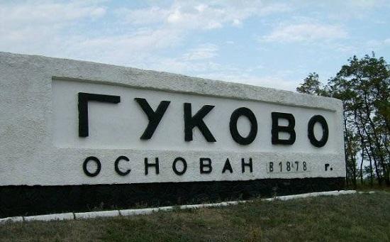 Фото: my.mail.ru