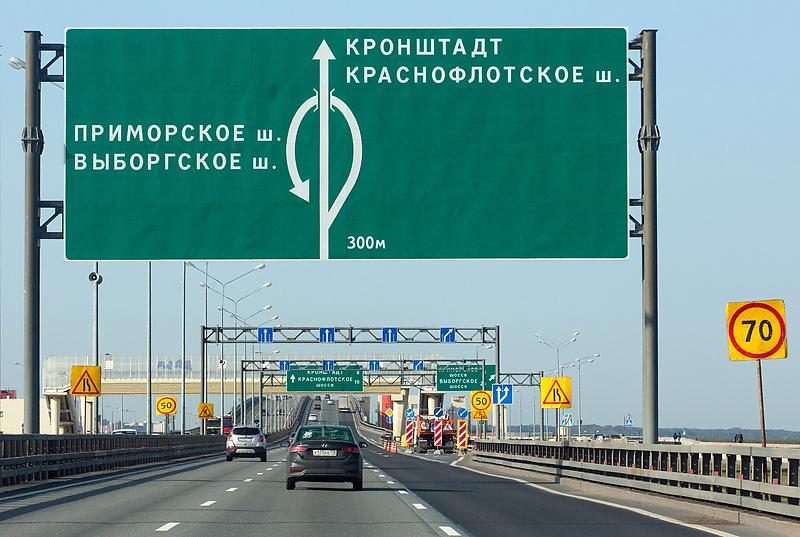 Фото:Сергей Куликов/Интерпресс