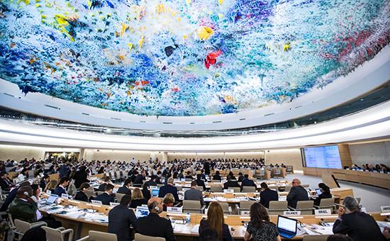 Заседание Совета ООН по правам человека, сентябрь 2016 года