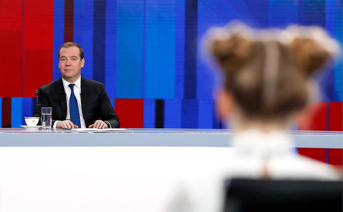 «Страна у нас прекрасная»: как прошла пресс-конференция Дмитрия Медведева