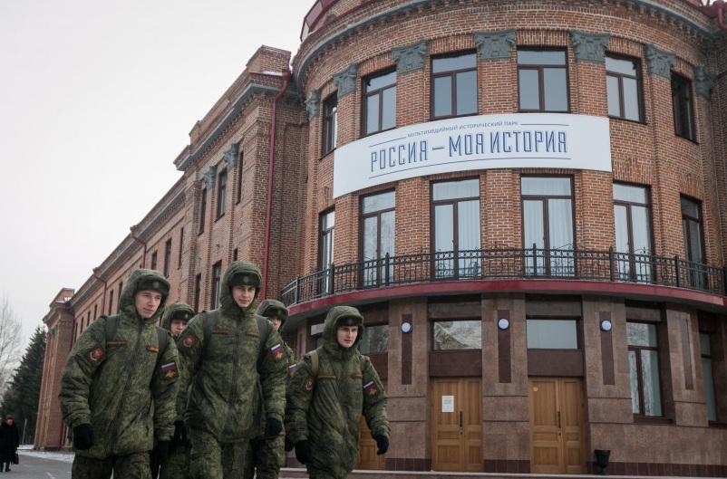 Фото:nso.ru