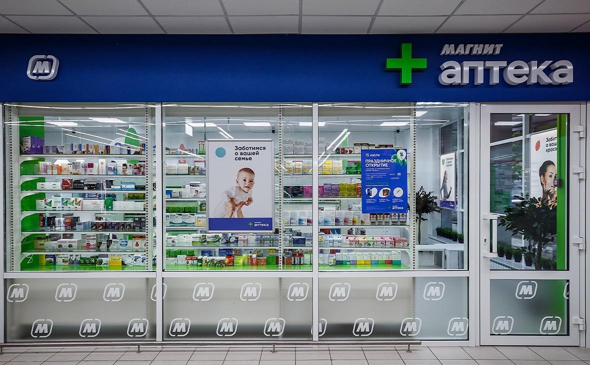 Фото: retail.ru