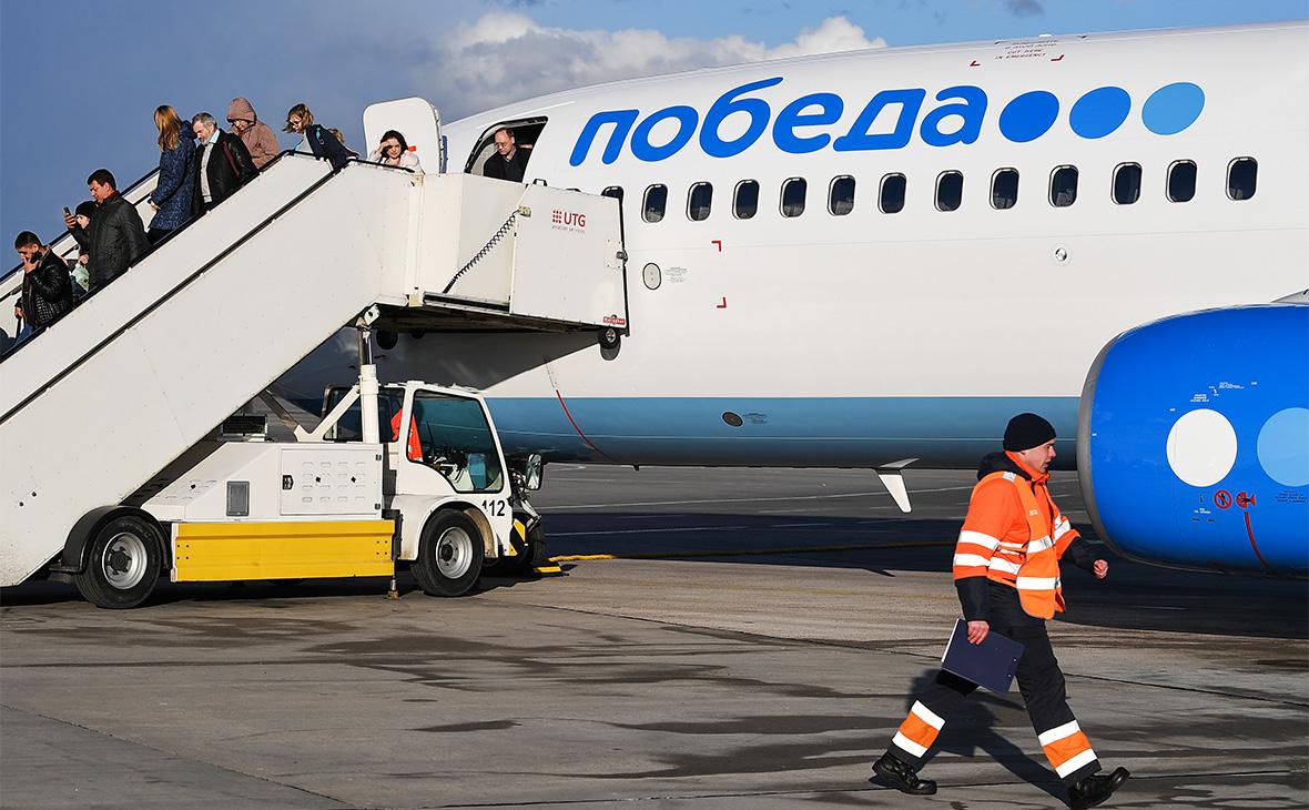Грузия отказалась выдавать «Победе» разрешение на полеты в Тбилиси