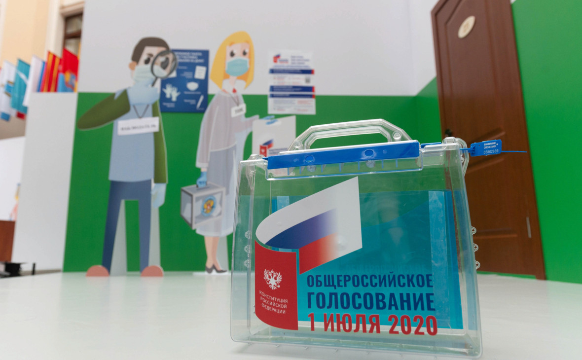 Фото: Пресс-служба ЦИК РФ / РИА Новости