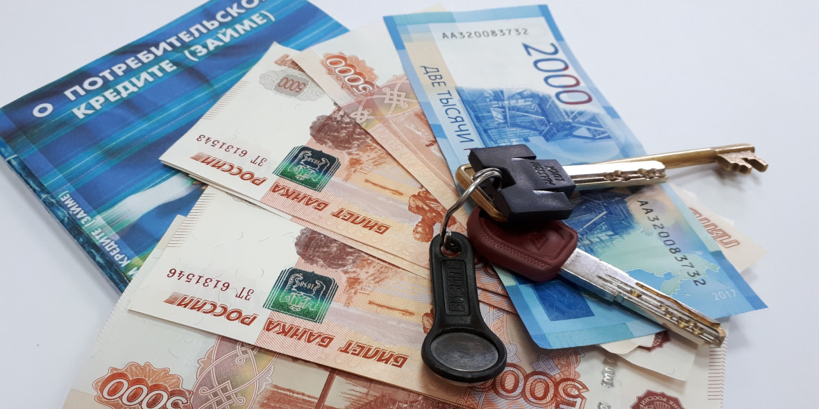 кредит под залог недвижимости москва zaimax.ru сколько места занимает андроид 6