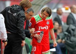 Фото: ФК Локомотив