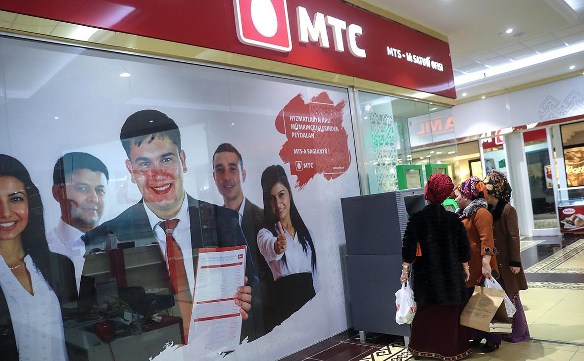 Магазин МТС в Ашхабаде. 16 февраля 2017 года